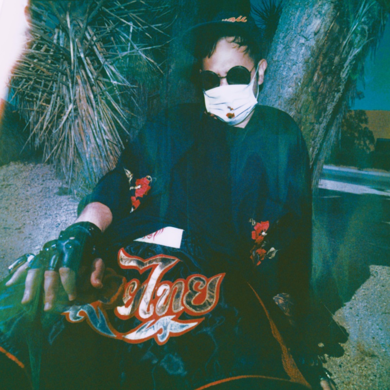 "UNKNOWN MORTAL ORCHESTRA PREZENTUJE ""IC-01 HANOI"""